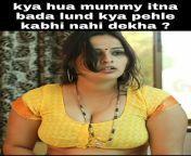 Mummy ko shock laga from xxx laga lagi videoww xxx kajal sex photo
